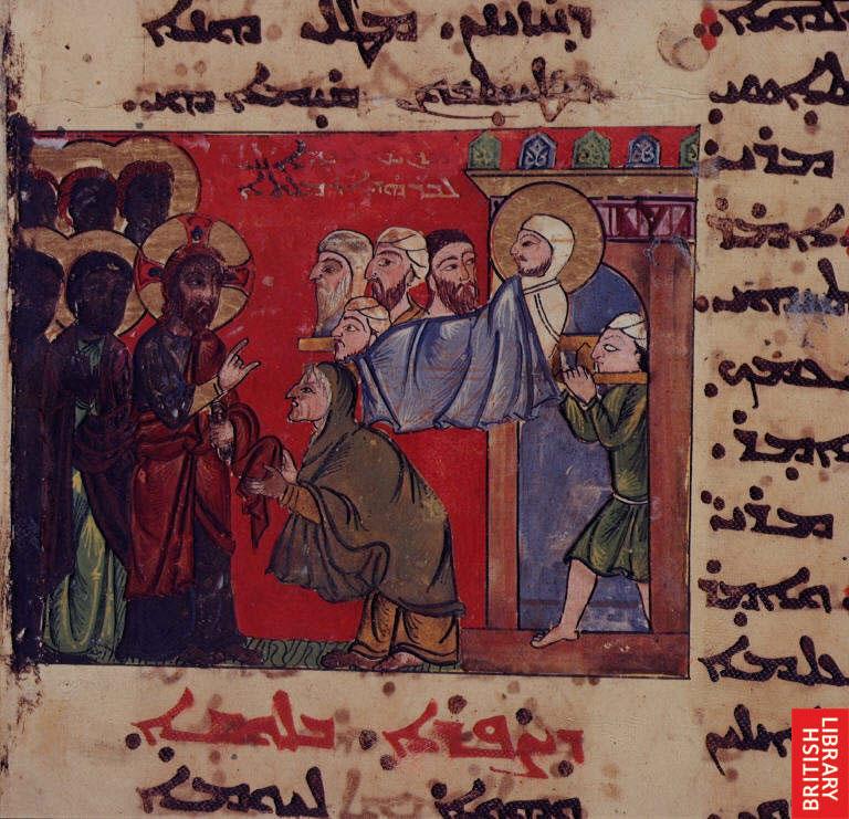 BL Add. MS 7170, f. 100r [1216-20]