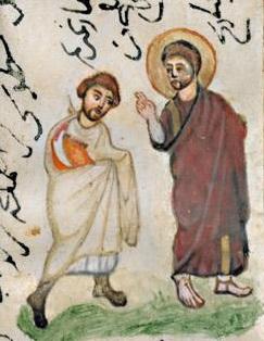 Évangéliaire Rabbula, f. 10v [586]