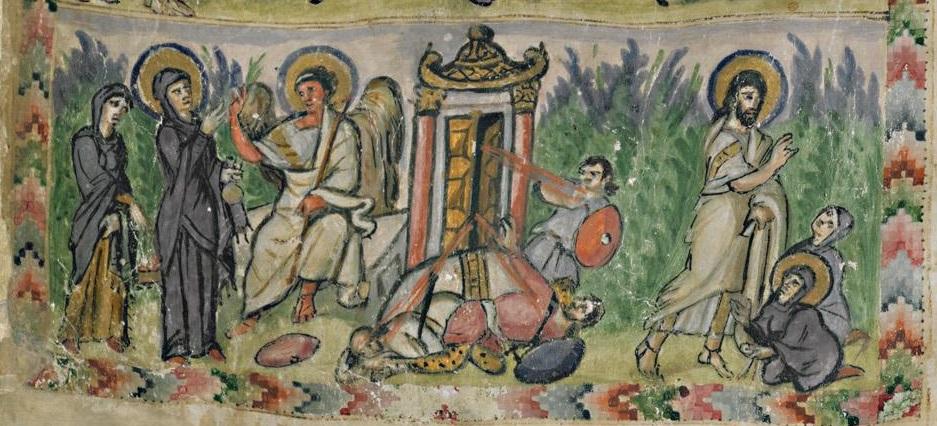 Évangéliaire Rabbula, f. 13r [586]