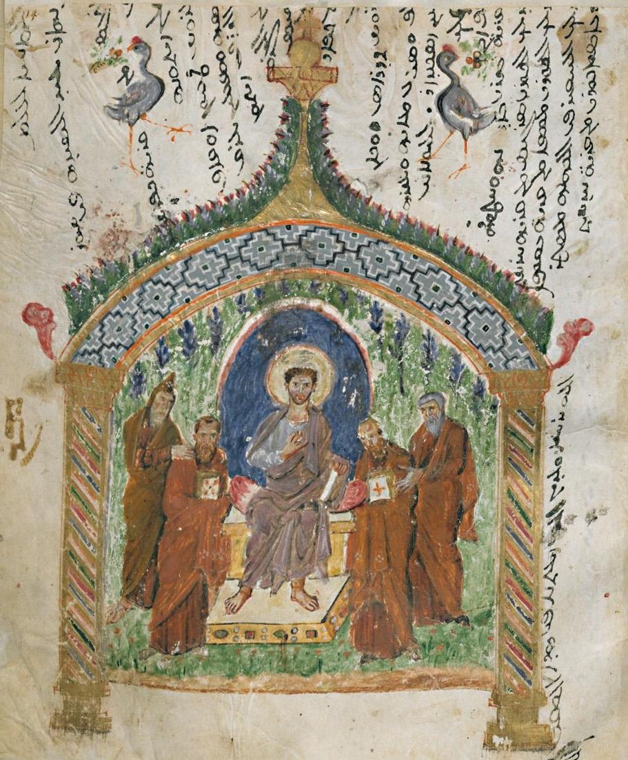 Évangéliaire Rabbula, f. 14r [586]