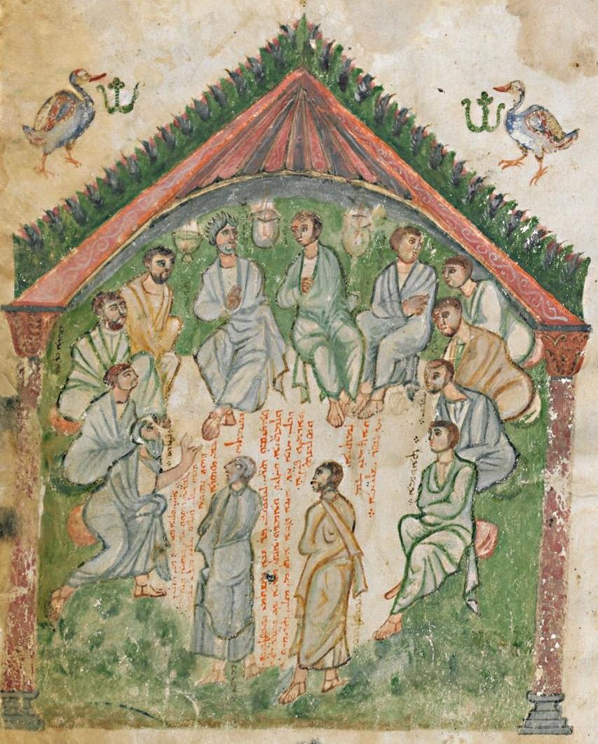 Évangéliaire Rabbula, f. 1r [586]
