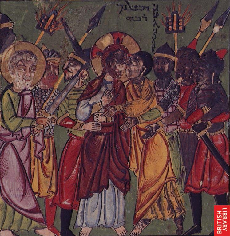 BL Add. MS 7170, f. 143v [1216-20]