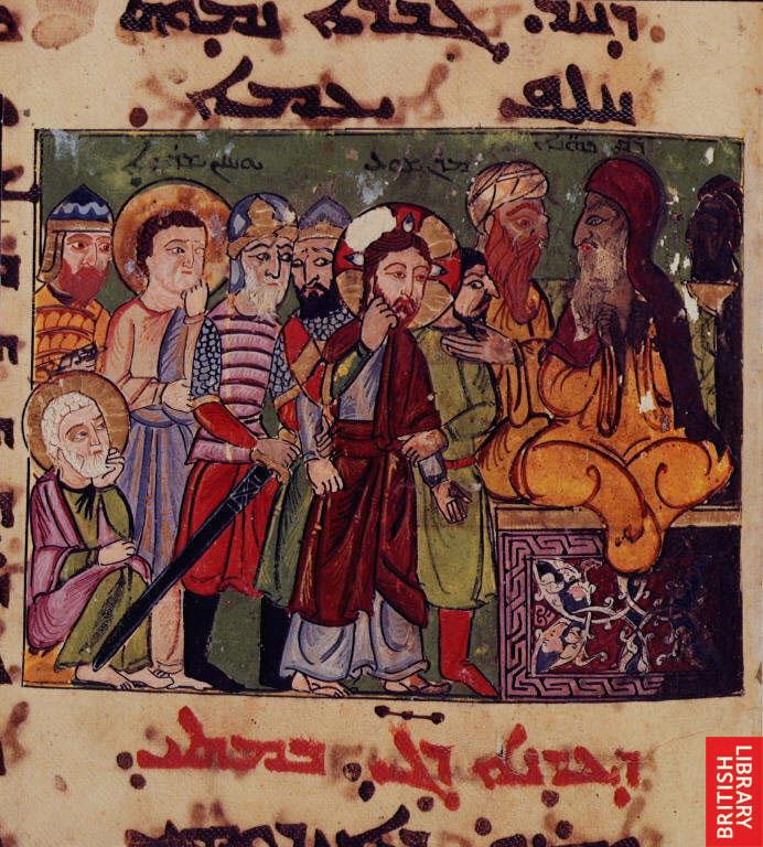BL Add. MS 7170, f. 145r [1216-20]