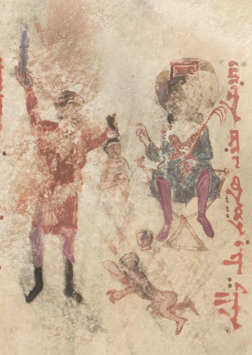 Berlin Sachau 220, f. 24v [11th c.]
