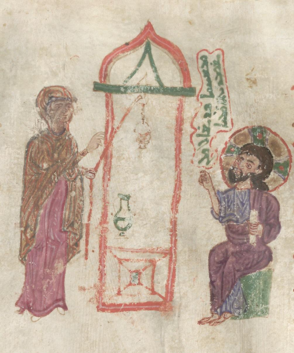 Berlin Sachau 220, f. 28r [11th c.]