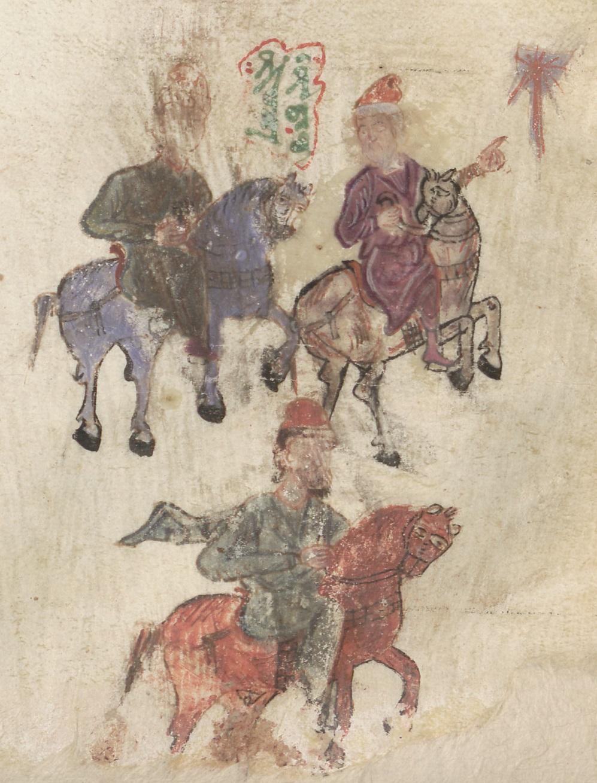 Berlin Sachau 220, f. 8v [11th c.]