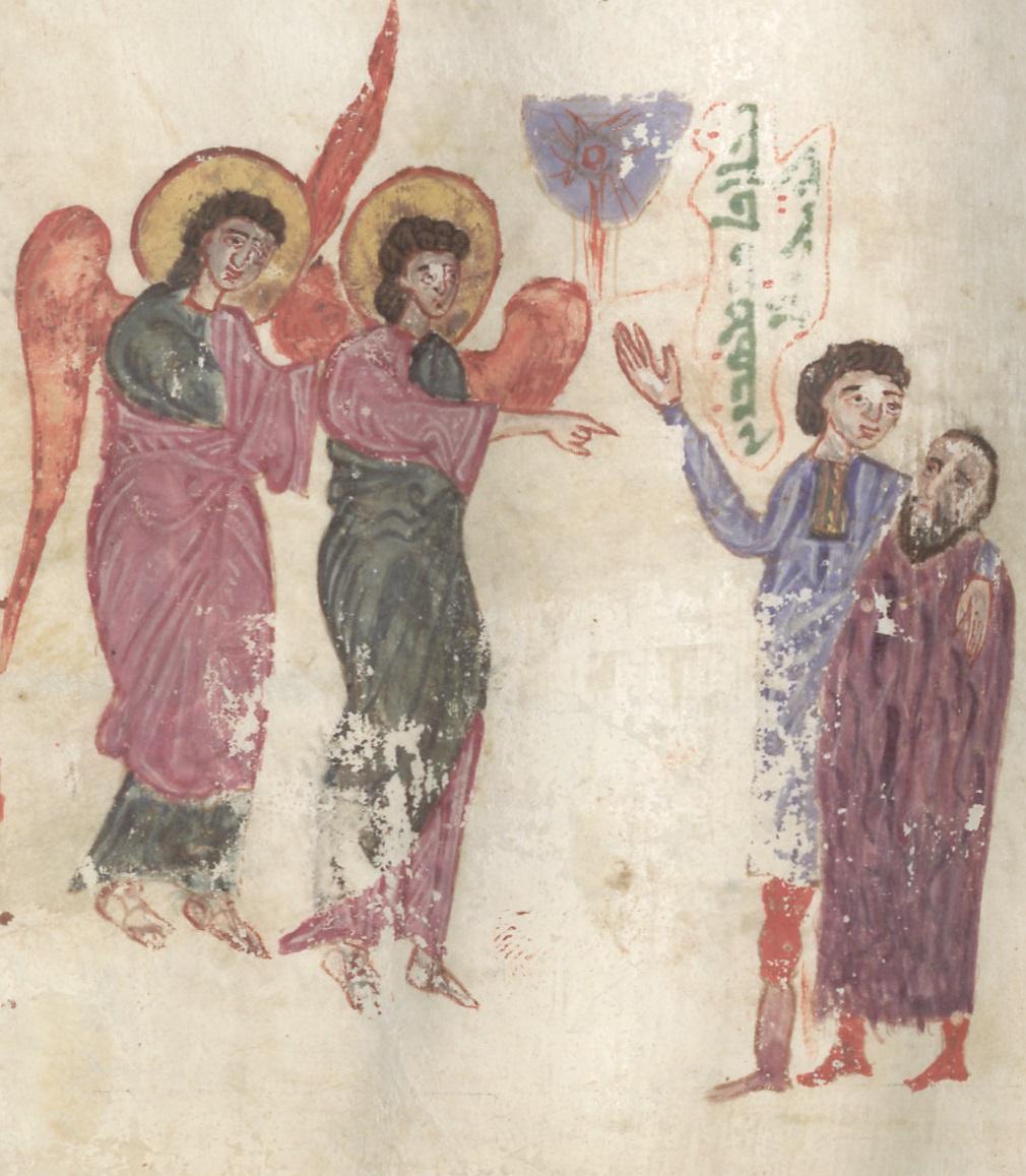 Berlin Sachau 220, f. 9v [11th c.]