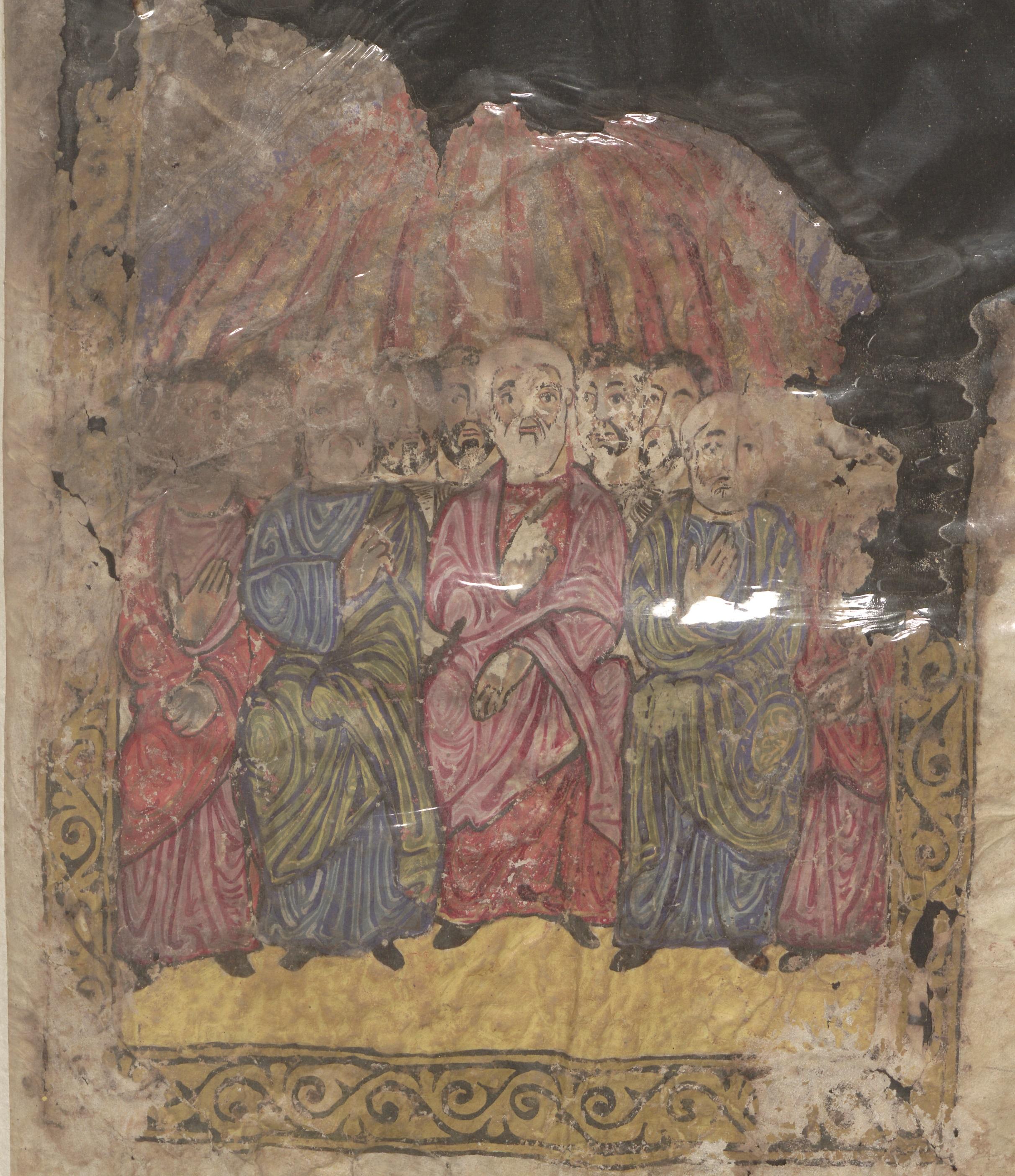 Berlin Sachau 304, f. 123v [11th c.]