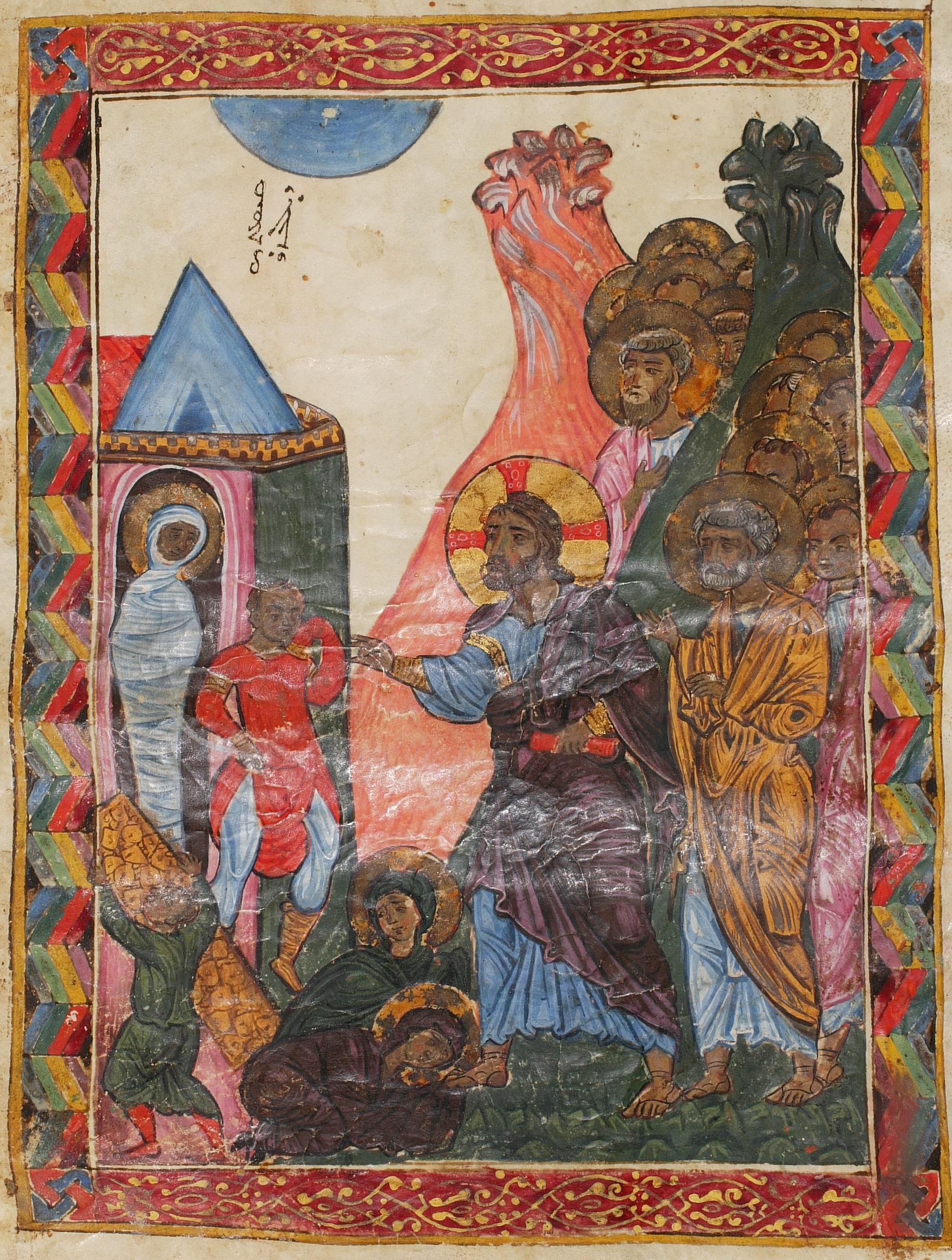 CFMM 41, 111r [13th c.]