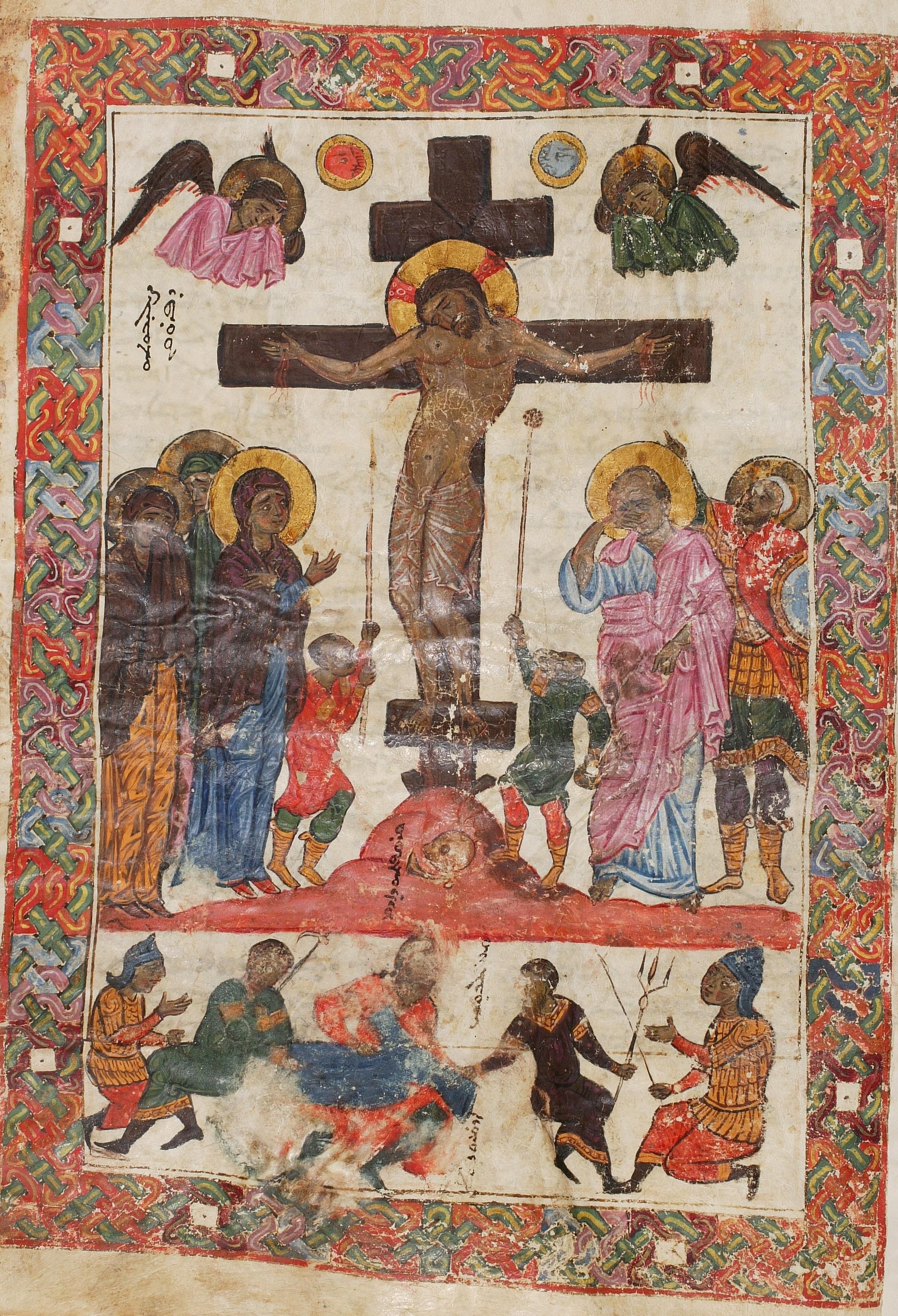 CFMM 41, f. 157r [13th c.]