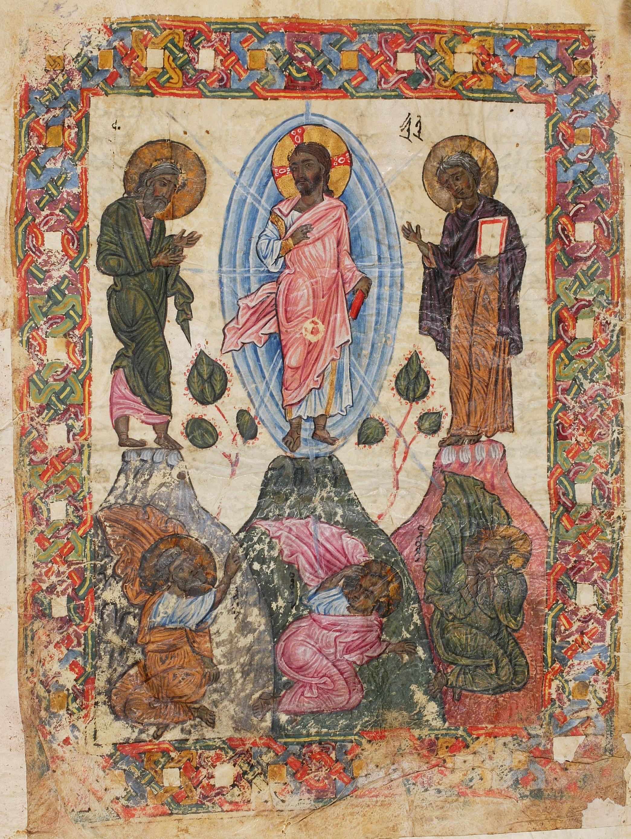 CFMM 41, f. 216r [13th c.]