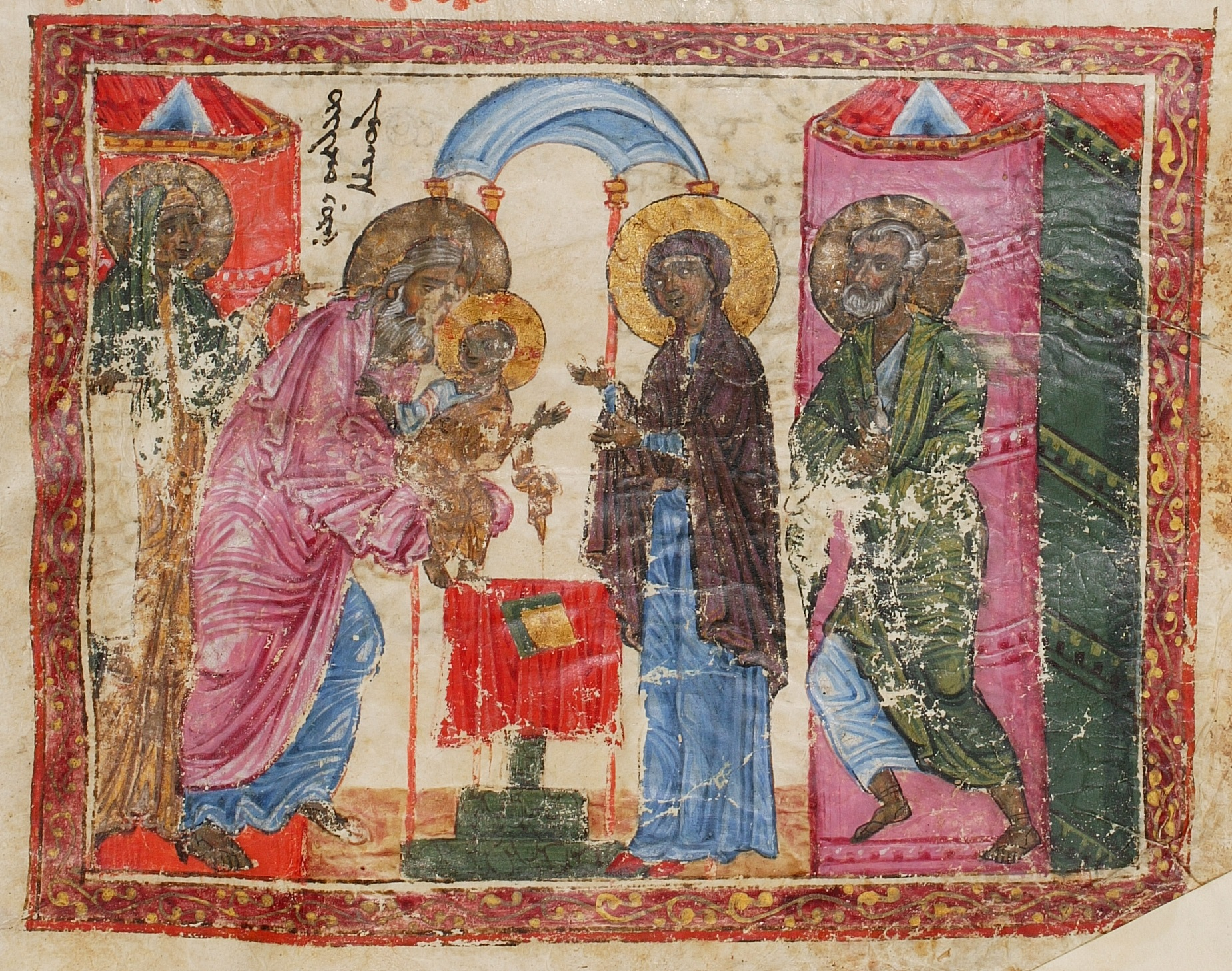 CFMM 41, f. 51v [13th c.]