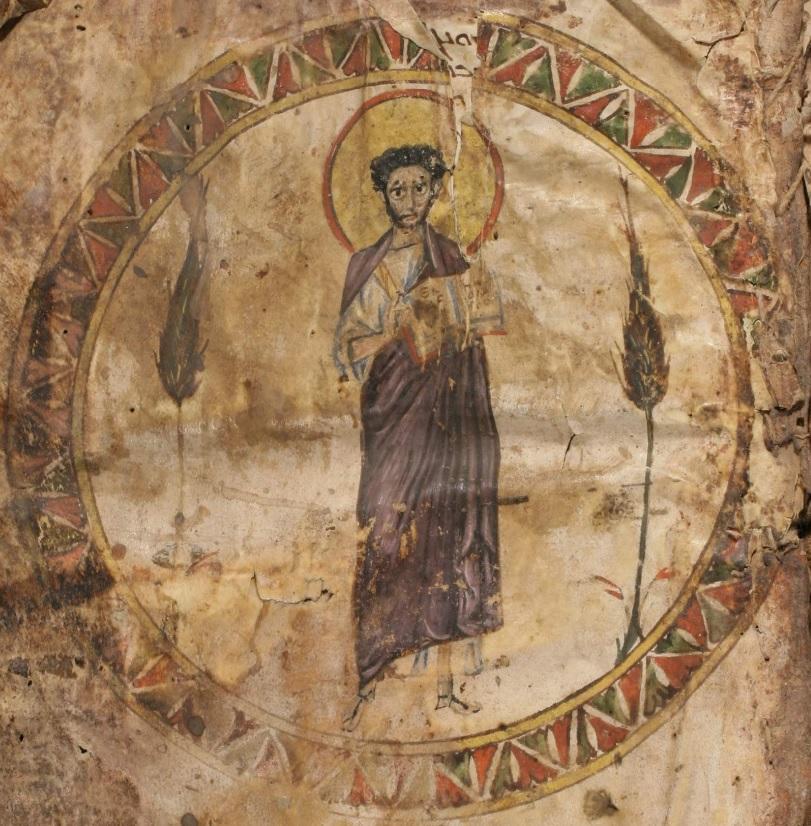 DIYR 39, f. 1r [6-th century]