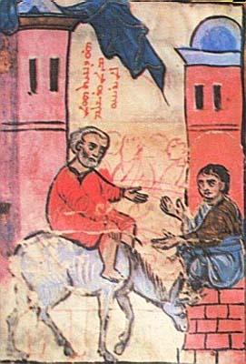 Midyat, évêché syriaque orthodoxe, Mor Sobo Hah, f. 119v [1227]