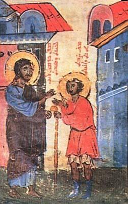 Midyat, évêché syriaque orthodoxe, Mor Sobo Hah, f. 131r [1227]
