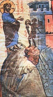Midyat, évêché syriaque orthodoxe, Mor Sobo Hah, f. 142r [1227]