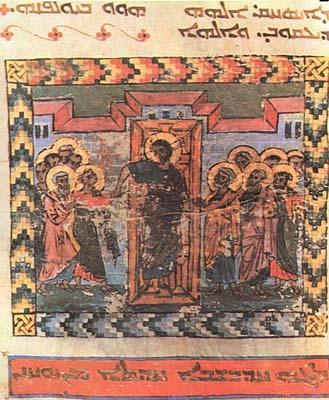 Midyat, évêché syriaque orthodoxe, Mor Sobo Hah, f. 240r [1227]