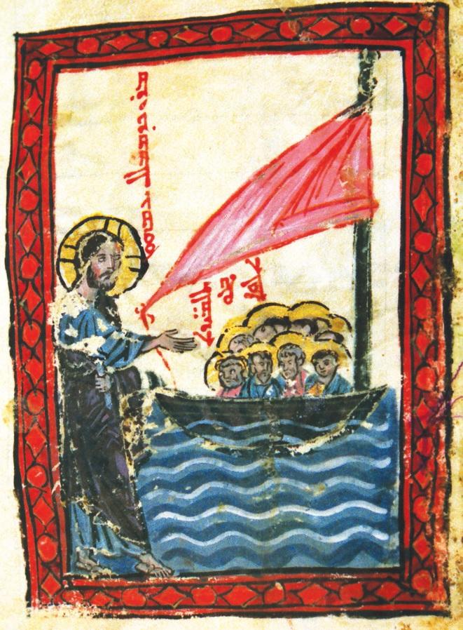 Midyat, évêché syriaque orthodoxe, Mor Sobo Hah, f. 242v [1227]