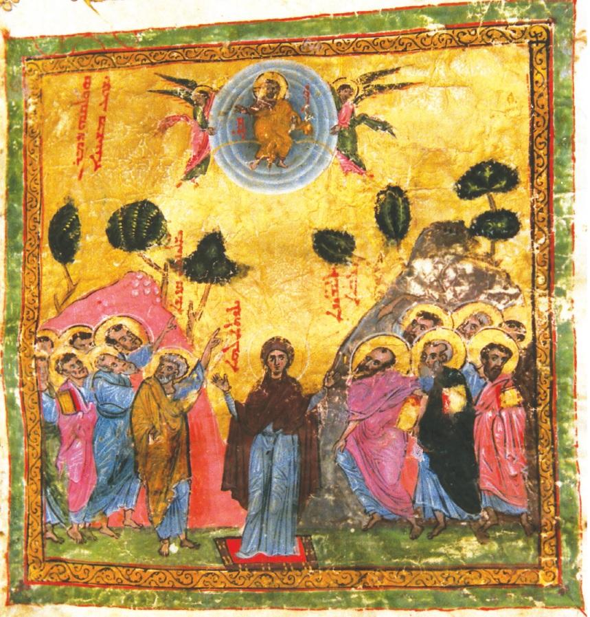 Midyat, évêché syriaque orthodoxe, Mor Sobo Hah, f. 251r [1227]