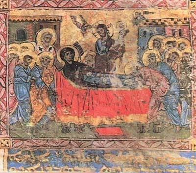 Midyat, évêché syriaque orthodoxe, Mor Sobo Hah, f. 289v [1227]