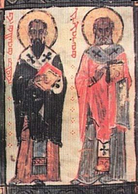 Midyat, évêché syriaque orthodoxe, Mor Sobo Hah, f. 33r [1227]