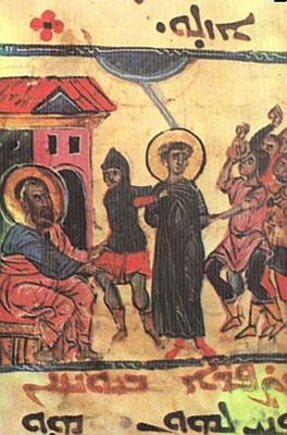 Midyat, évêché syriaque orthodoxe, Mor Sobo Hah, f. 45v [1227]