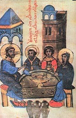 Midyat, évêché syriaque orthodoxe, Mor Sobo Hah, f. 73r [1227]