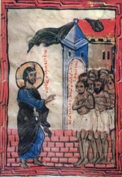 Midyat, évêché syriaque orthodoxe, Mor Sobo Hah, f. 84v [1227]