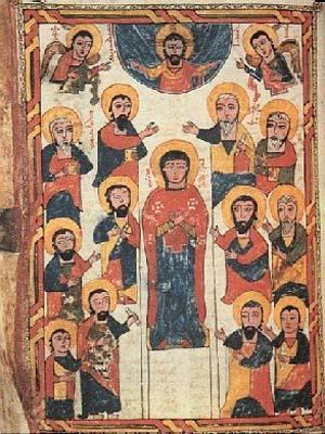 Mor Gabriel 7, f. 200r [1457]