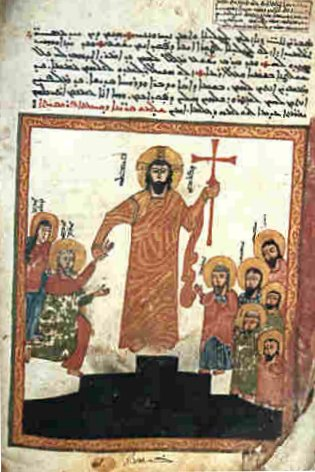 Mor Gabriel 7, f. 259v [1457]
