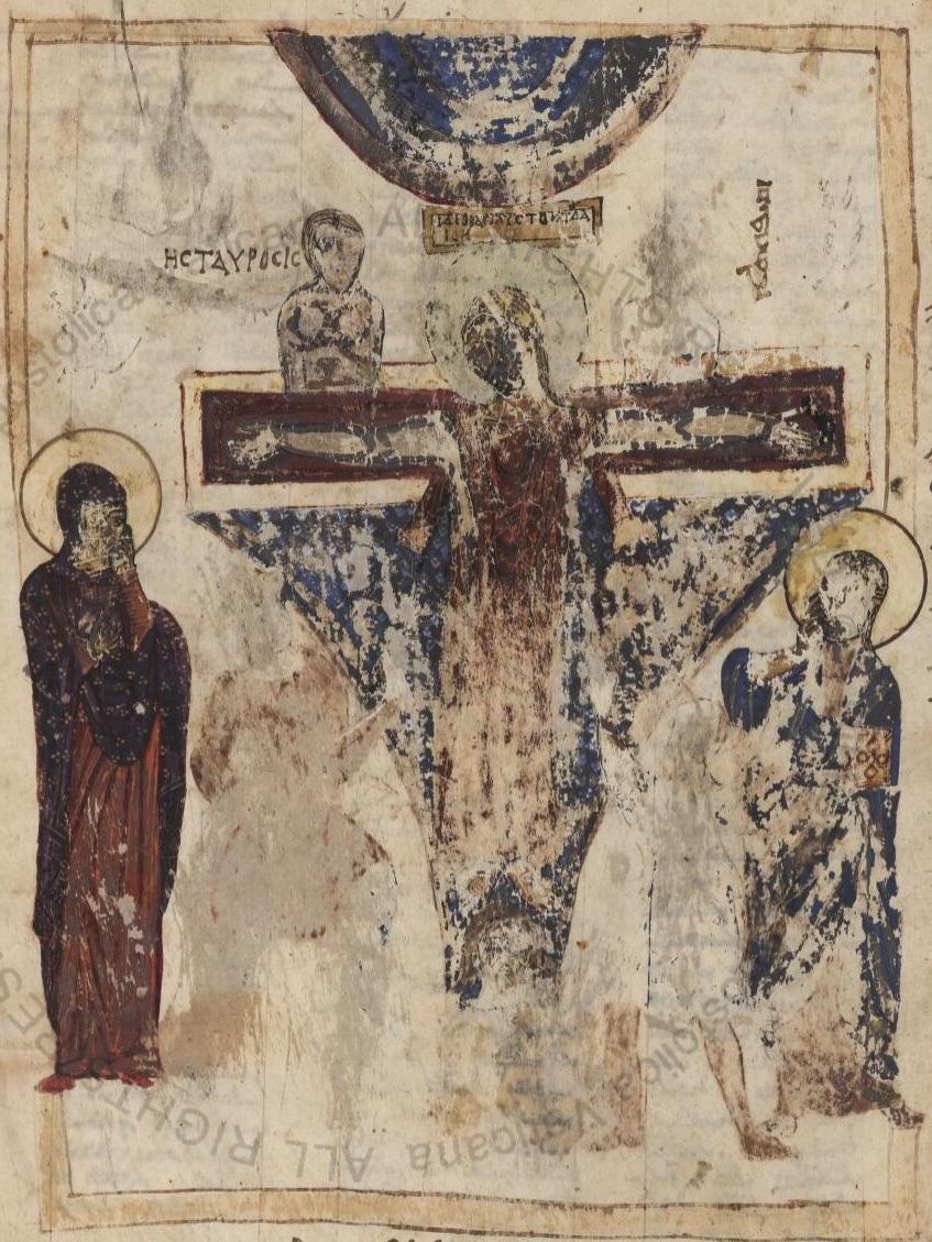 Vat sir 118, f. 262r [1221]