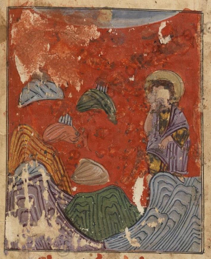 Vat sir 559, f. 19v [1220]