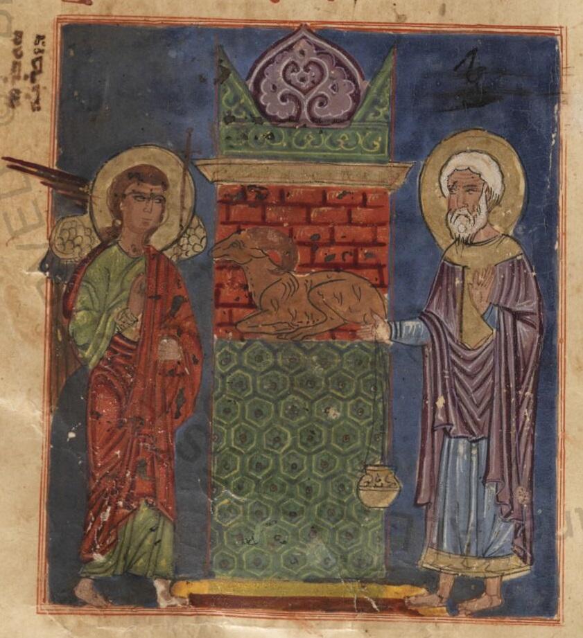 Vat sir 559, f. 5r [1220] Bakhdida